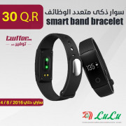smart band bracelet with multifunctions