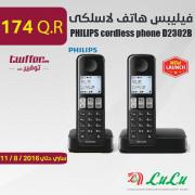 PHILIPS cordless phone D2302B