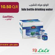 lulu bottle drinking water