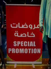عرض خاص من فيرساتشى جينز قطر