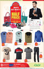 Offers Lulu Hypermarket - Clothing