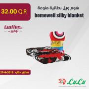 homewell silky blanket