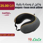 wagon r foam neck pillow