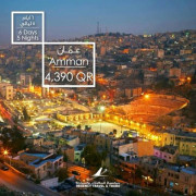 Don't miss our Amman package