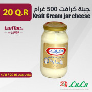 Kraft Cream jar cheese 500gm×2pcs