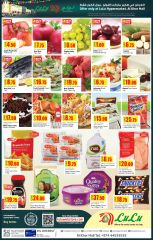 Lulu hyper Qatar Offers - Al khor mall only