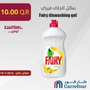 Fairy diswashing gel