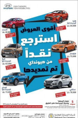 HYUNDAI  HUGE OFFERS