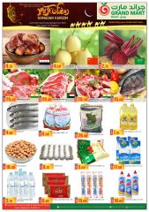 Grand Mart doha jadeed Qatar Offers