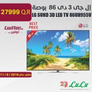 LG SUHD 3D LED TV 86UH955V