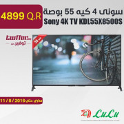 Sony Smart 4K LED TV KDL55X8500S