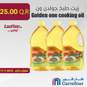 Golden one cooking oil