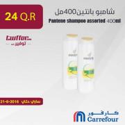 Pantene shampoo 400ml