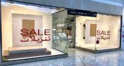 ZARA HOME Qatar Offers