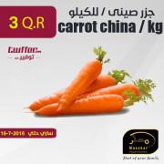 carrot china / kg