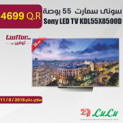 Sony Smart LED TV KDL55X8500D