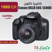 Canon DSLR EOS 1300D 18-55DC Lens