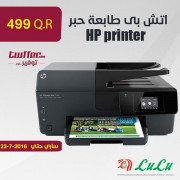 HP all in one office jet printer 6830