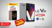 احصل مجانا على الهاتف الذكي LG K8