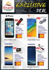 Mobile Offers - Grand Express Hypermarket Ezdan