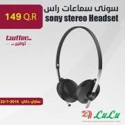 sony mobile stereo Headset SBH60