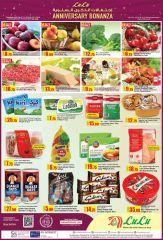 lulu Qatar Offers