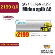 Midea split AC 1.5 TON