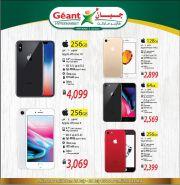 Geant Hyper Market  Qatar