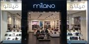 milano Qatar Offers