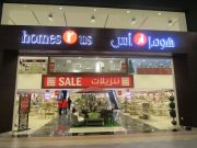 SALE  Homes R Us Qatar