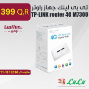 TP-LINK dual band wirless router 4G M7300