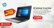 Save 150 QR when you buy HP Laptop