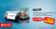 Now save 200 QAR with Jarir Qatar - Nintendo Wii U