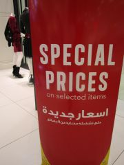 Reserved Qatar - Special Prices