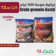 Grain granola Asstd 500gm×1pc