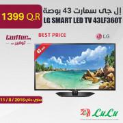 LG SMART LED TV 43LF360T