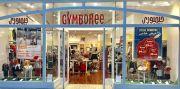 GYMBOREE Qatar Offers