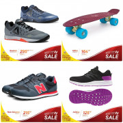 Winter Sale - Sports Corner