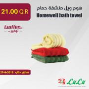 Homewell bath towel