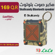 Skullcandy Bluetooth speaker s7shhw473