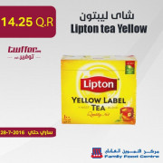 Lipton tea Yellow
