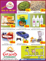 Offers Grand Mall