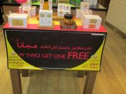 The Body Shop - Buy 2 Get 1 Free
