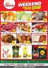 Grand mall haypermarket qatar offers