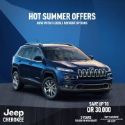 Save up to QR  30.000  - United Cars Almana