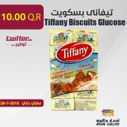 Tiffany Biscuits Glucose