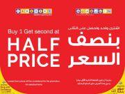 عرض خاص من بابلوسكي  قطر