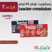 Loacker cremkakao 45gm×5pcs