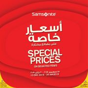 Samsonite Qatar Offers