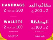 CARPISA  Qatar Offers